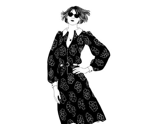 Lär dig tillskärning av kläder